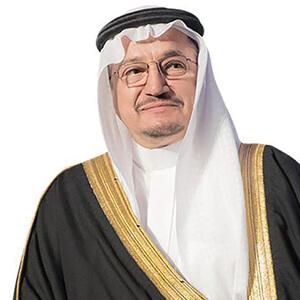 S.E. Dr Hamad M.H. Al Sheikh, Ministre de l'Éducation du Royaume d'Arabie saoudite