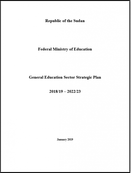 Sudan General Education Sector Strategic Plan 2018–2023 outlines the sector priorities to cover for the period between 2018/19 and 2022/23.