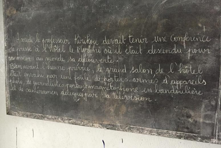A popular folk tale character is used to tell a story and better explain the lesson to the students. Comoros