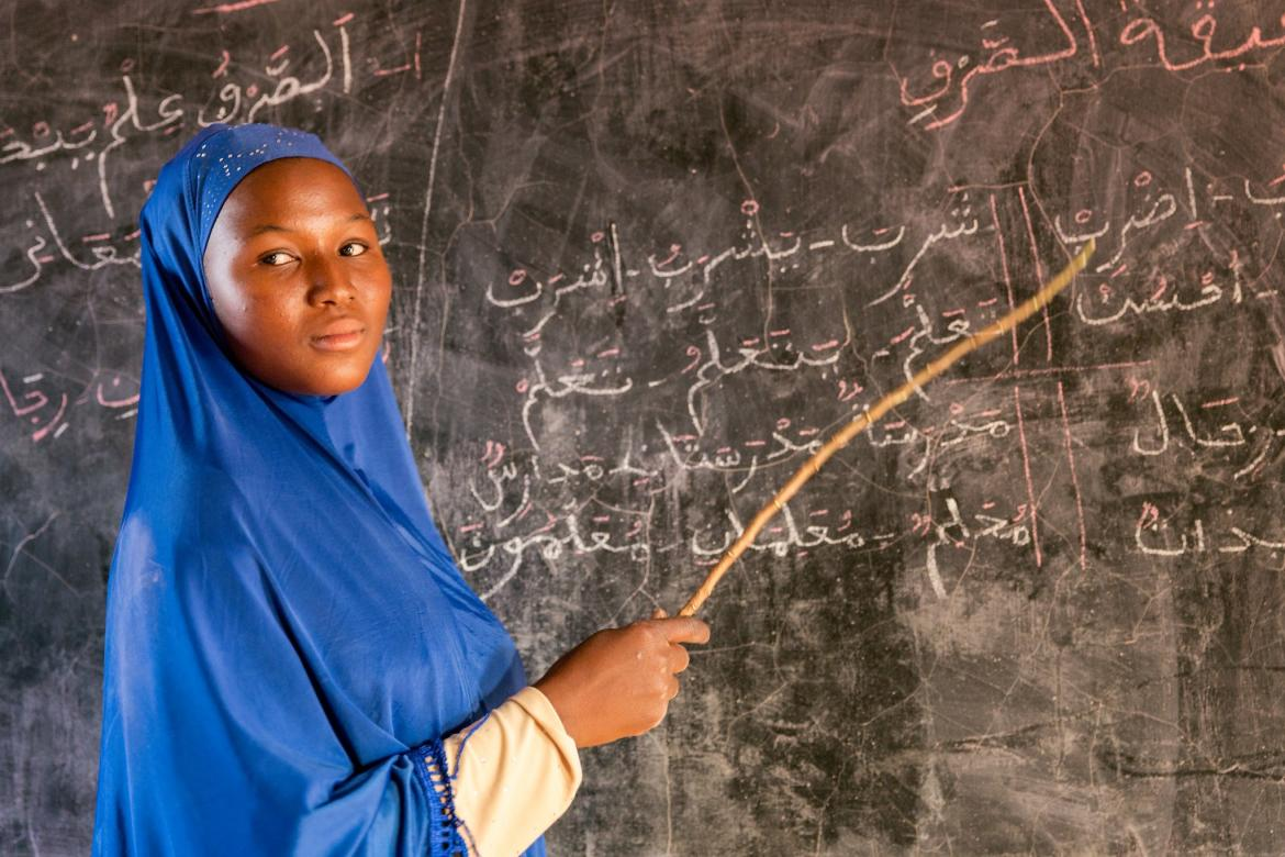 Deme Hatimi, 21, is a first year teacher at Madrasa Nourdine, Kaya, Sanmatenga Province, Centre-Nord Region.Deme Hatimi, 21, is a first year teacher at Madrasa Nourdine, Kaya, Sanmatenga Province, Centre-Nord Region. Burkina Faso. Credit: GPE/Kelley Lynch