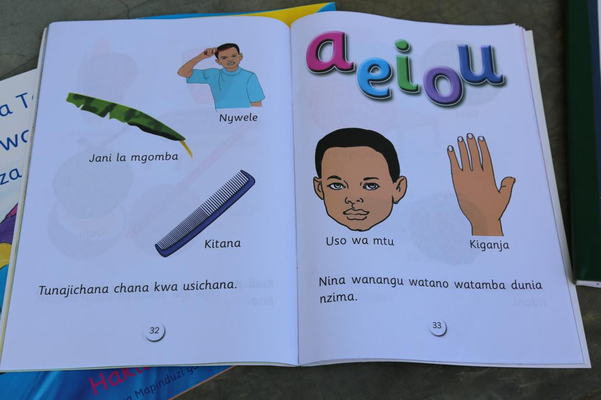 A preschool textbook. Mnyimbi TuTu Center, North province, Zanzibar. Tanzania, April 2017. Credit: GPE/Chantal Rigaud