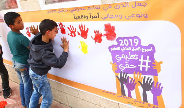 Children participating in the GAWE. Credit: Palestinian Education Coalition