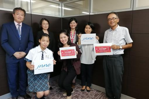 Image: Some of the participants at the campaign posing with awareness messages. Credit: Japan NGO Network for Education (JNNE)