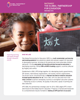 Factsheet. The Global Partnership for Education