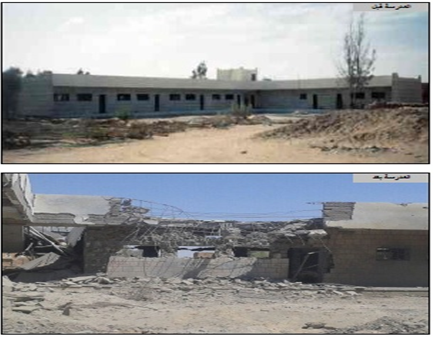 A school in AlJawff governorate, completely destroyed by airstrikes. This school is one of the very few in the area that provided access to education for local students.